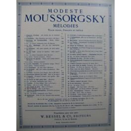 MOUSSORGSKY M. Aux bords du Don Chant Piano 1911