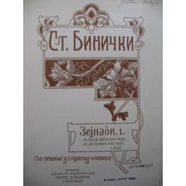 BINICKI Stanislav 2 Pièces Chant Piano