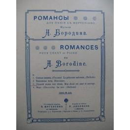 BORODINE Alexandre Mon Chant est amer et sauvage Chant Piano