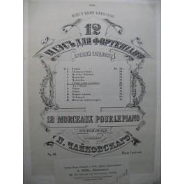 TSCHAIKOWSKY P. Chant sans Paroles No 6 Piano 1878