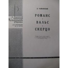 TCHAÏKOVSKI Piotr Ilitch Romance Piano